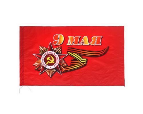 Флаг 9 Мая 90х145 см