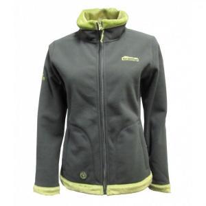 Tramp женская куртка Бия (серый/зеленый)