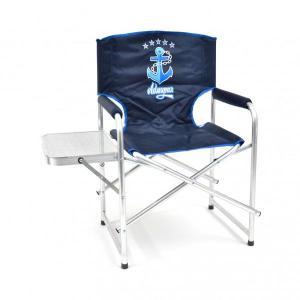 Кресло складное Кедр Адмирал Алюминий со столиком