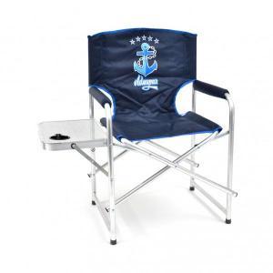 Кресло складное Кедр Адмирал Алюминий со столиком с подстаканником