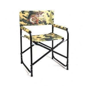 Кресло складное Кедр Базовый вариант Алюминий сублимация