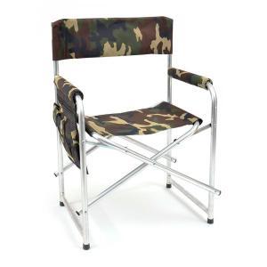 Кресло Кедр складное с карманом на подлокотнике Алюминий