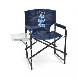 Кресло складное Кедр Адмирал Сталь со столиком (пластик)