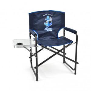 Кресло складное Кедр Адмирал Сталь со столиком с подстаканником
