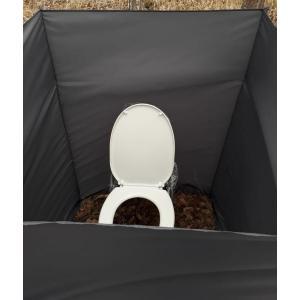 Походный стул-туалет Сибтермо с ширмой