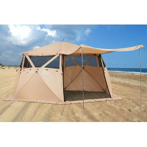 Higashi Yurta Сamp Sand II