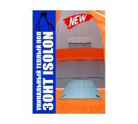 Теплый пол для зимних палаток ЗОНТ ISOLON (220Х220) Пингвин